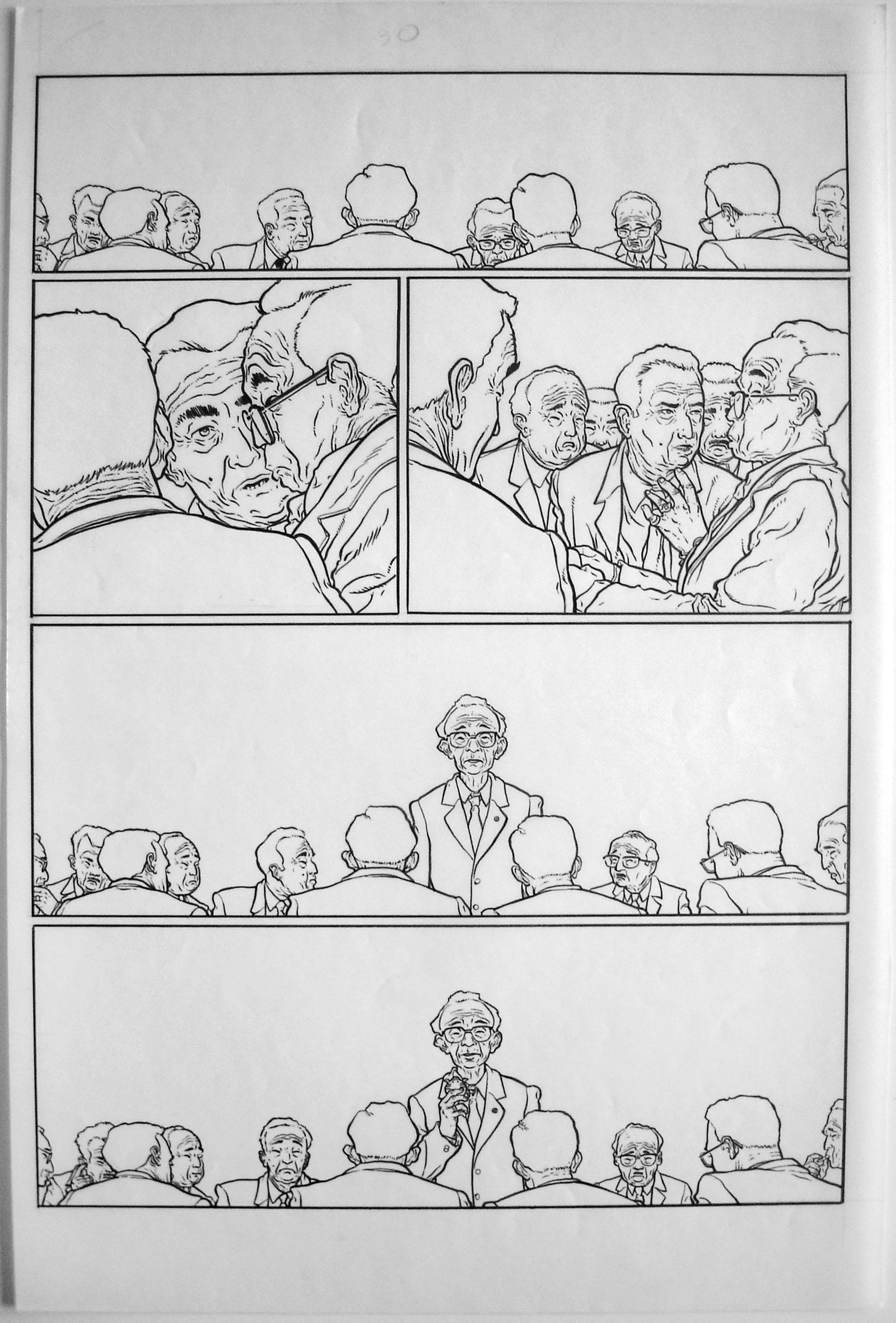 geof-darrow-big-guy-page3.jpg